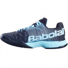 Кроссовки теннисные женские Babolat JET MACH II ALL COURT WOMEN 31F19630/4042