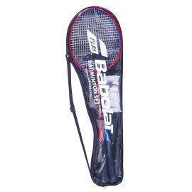 Бадминтонная ракетка Babolat BADMINTON LEISURE KIT X2 (Комплект,2 раке...