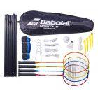 Бадминтонная ракетка Babolat BADMINTON LEISURE KIT X4 (Комплект,4 ракетки, 2 волана, сетк) 620101/100